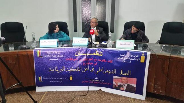 محمد الساسي: الملكية البرلمانية هي الوصفة الوحيدة التي توفق بين الملكية الوراثية والديمقراطية.