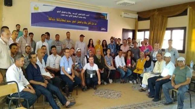 المؤتمر الجهوي للاشتراكي الموحد لمراكش-أسفي ينهي اشغاله واللائحة الثانية تفوز بمقاعد المكتب الجهوي