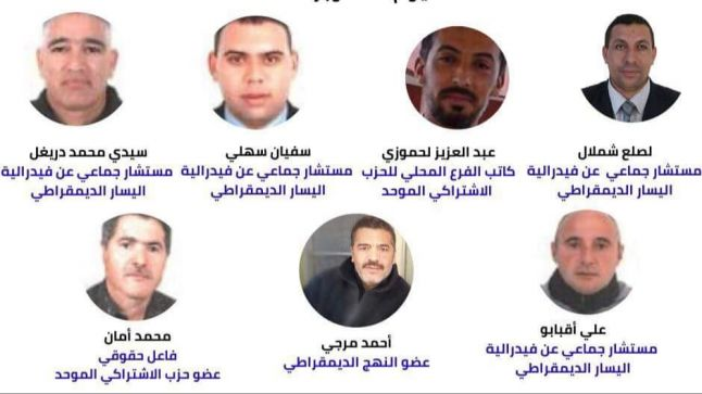 صلاح رواضي يعلن عن موقف المكتب الجهوي من احكام الاستئناف على رفاق اوطاط الحاج