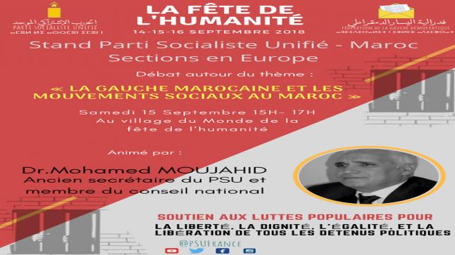محمد مجاهد في حفل الانسانية