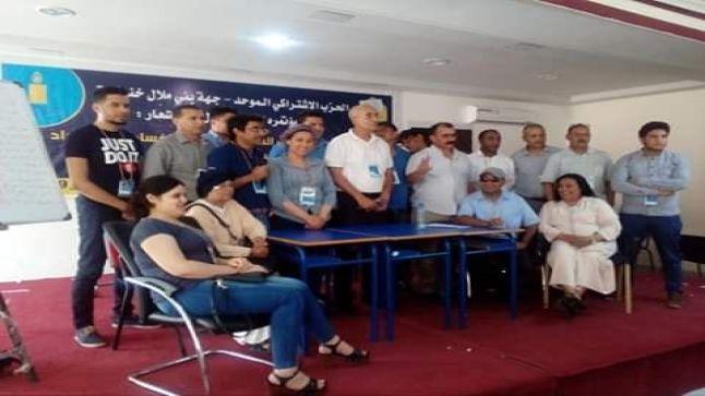 بمشاركة 16 فرعا المؤتمر الجهوي الأول لجهة بني ملال خنيفرة ينتخب مكتبا من 19 عضوا