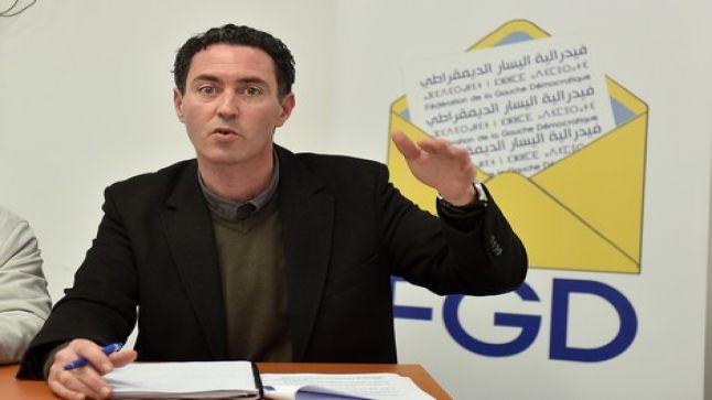 """الحكومة المغربية ترفض مقترحا لـ""""فيدرالية اليسار الديمقراطي"""""""